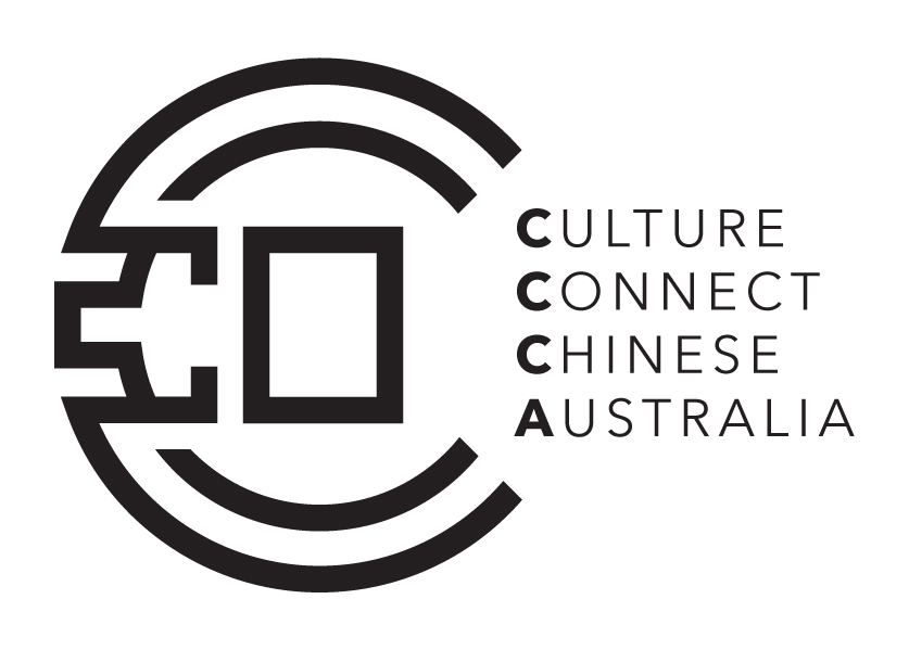 Culture Connect Chinese Australia Brighton Beach Inc.